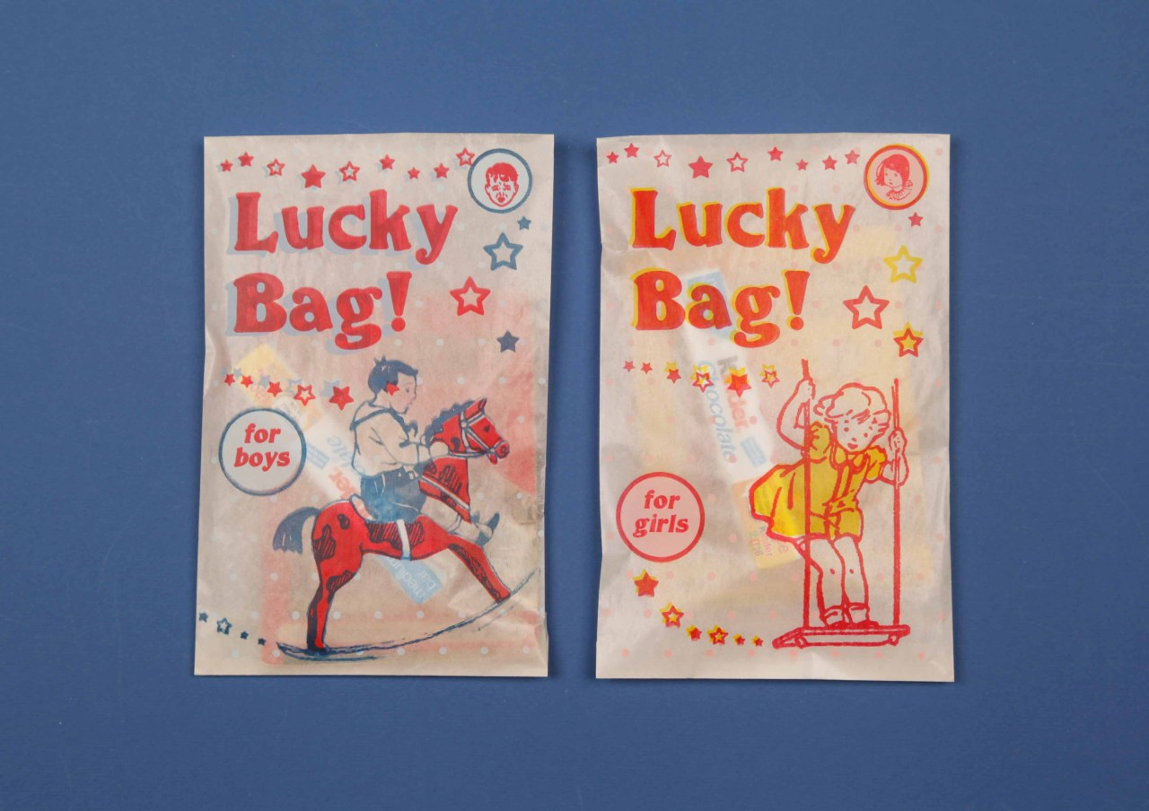 luckybagkinder